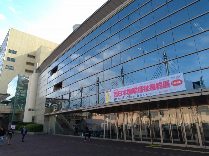 西日本国際福祉機器展にて