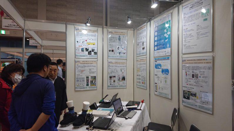 西日本国際福祉機器展に視覚障害者向け歩行補助装置を出展