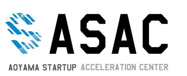 青山スタートアップアクセラレーションプログラムに第10期で採択