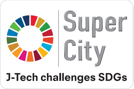 北九州市スーパーシティ構想の参画事業者に採択されました。